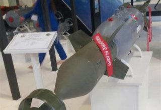 Azerbaijan starts production of new aerial bomb (PHOTO)