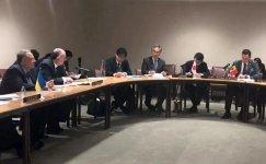 Глава МИД Азербайджана принял участие в министерской встрече ГУАМ-Япония (ФОТО) - Gallery Thumbnail