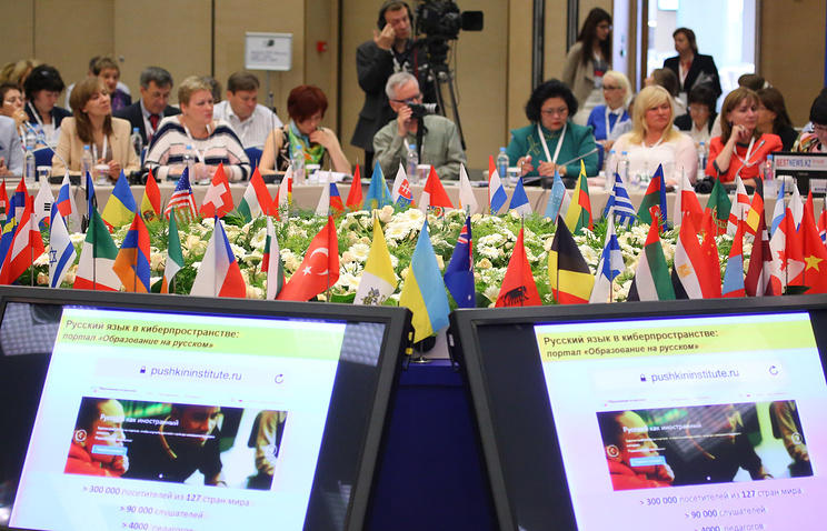 World Congress of Russian Press discusses management, information exchanges