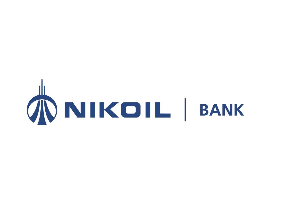 Азербайджанский NIKOIL | Bank объявил о запуске нескольких кредитных акций