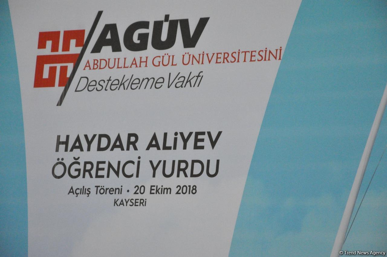 В Кайсери при поддержке Фонда Гейдара Алиева состоялось открытие студенческого общежития имени общенационального лидера Гейдара Алиева  (ФОТО) - Gallery Image