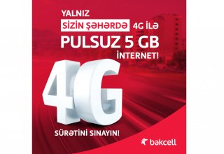 Residents of 12 more regions of Azerbaijan to receive FREE 4G internet from Bakcell