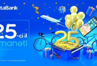 """Incredible """"25th year deposit"""" campaign from AtaBank OJSC"""