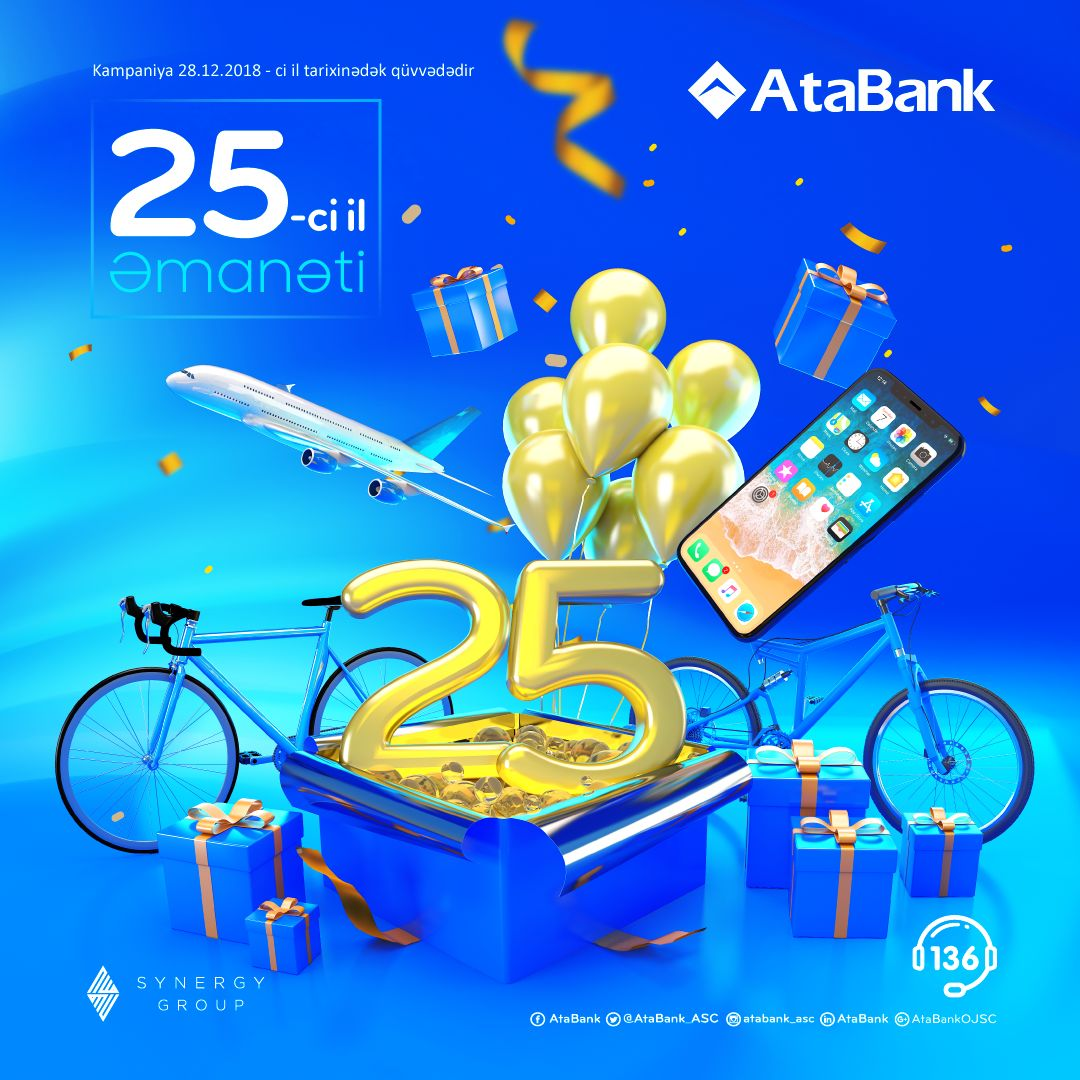 "Incredible ""25th year deposit"" campaign from AtaBank OJSC - Gallery Image"
