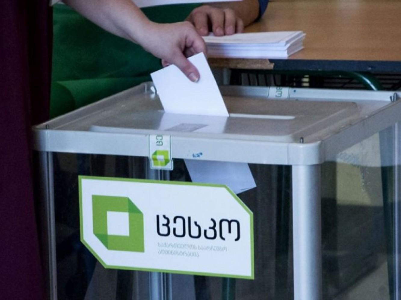 Polling process for the parliamentary elections ended