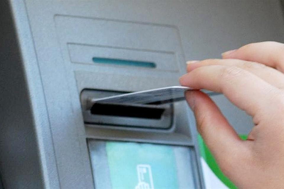 Следует реже использовать банкоматы — Ассоциация банков Азербайджана