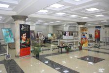 BSU-da Mehdi Hüseynzadəyə həsr olunmuş tədbir keçirilib (FOTO) - Gallery Thumbnail