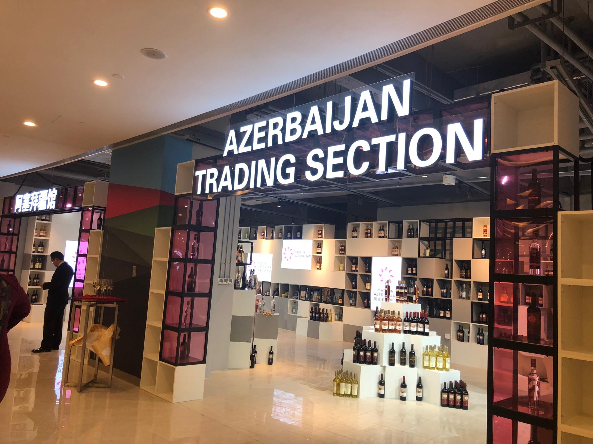Azerbaijani products go on sale in China's large market networks (PHOTO)