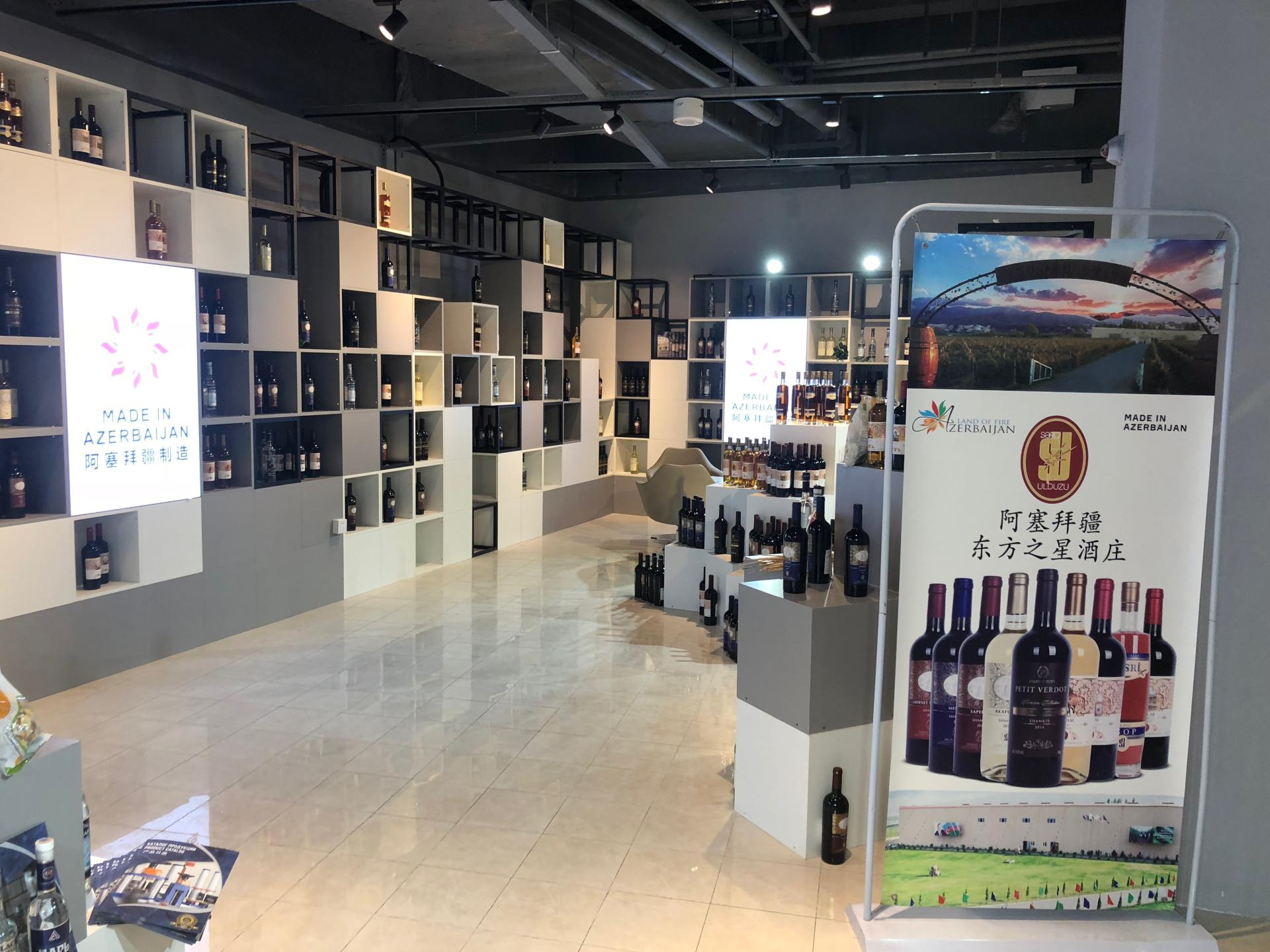 Azerbaijani products go on sale in China's large market networks (PHOTO) - Gallery Image