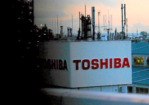 Toshiba to sell U.S. LNG business to China's ENN Energy Holdings -media