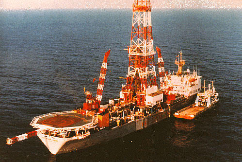 Turkey acquires second vessel for oil and gas exploration