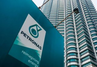 PETRONAS completes block trades of its shares