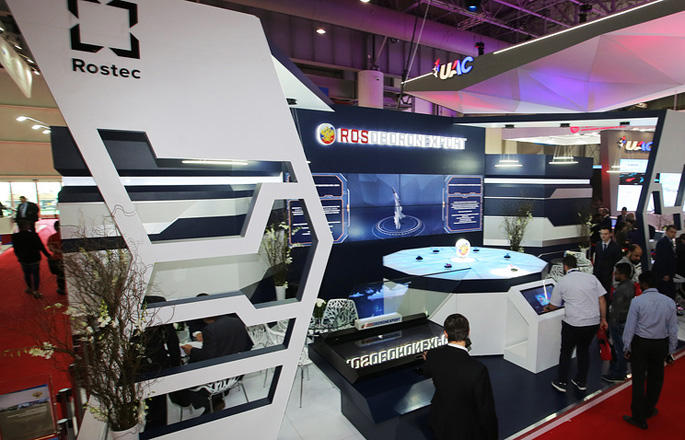 Russia develops mobile super-computer for defense industry