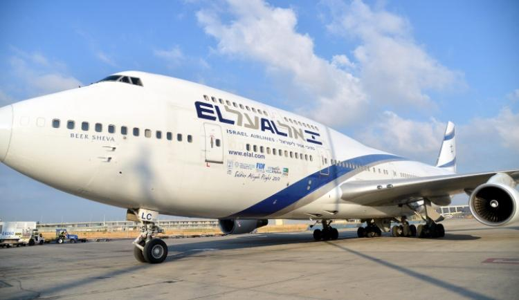 Israel's El Al to become leaner after government bailout