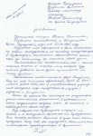 """Armenian POW asks acting PM to release hostages upon """"all to all"""" principle - Gallery Thumbnail"""