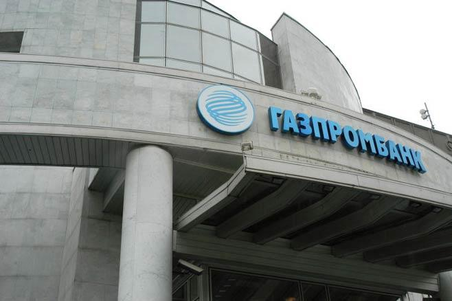 Azerbaijani appointed as deputy chairman for financial issues in Russia's Gazprom