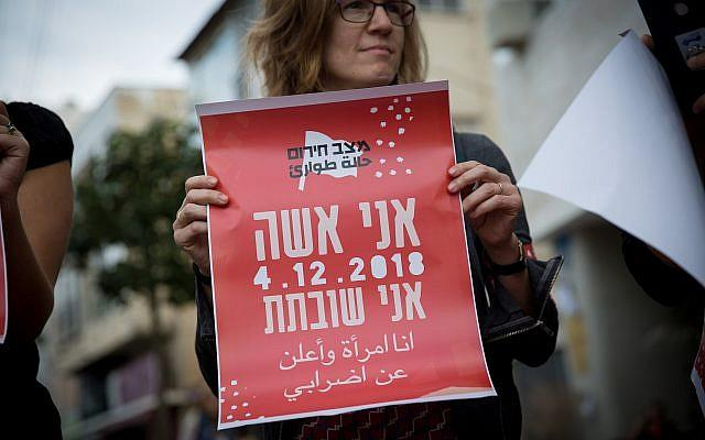 Thousands strike to protest inaction over violence against women in Israel