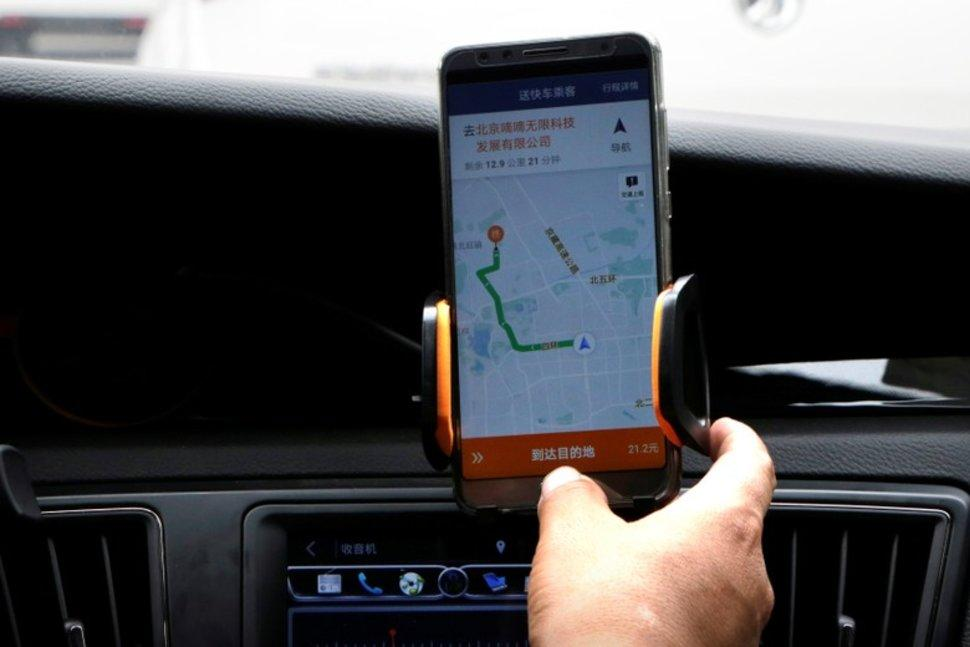 China's Didi announces reorganization plan to address safety issues
