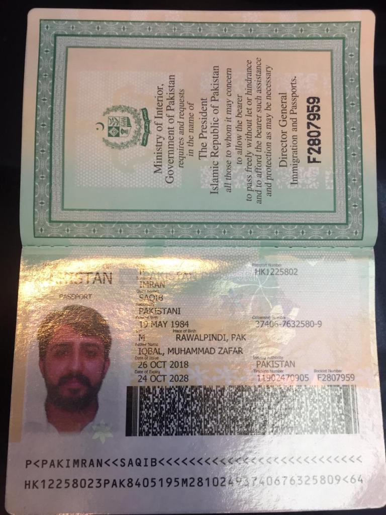 Five foreigners try to enter Azerbaijan with fake documents (PHOTO) - Gallery Image