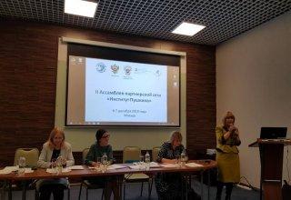 Bilik Fondu Moskvada keçirilən Assambleyada təmsil olundu (FOTO)