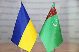 Turkmenistan, Ukraine discuss co-op prospects in trade, economic sphere