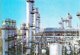 Узбекистан привлёк более $2,3 млрд на строительство завода газожидкостной конверсии