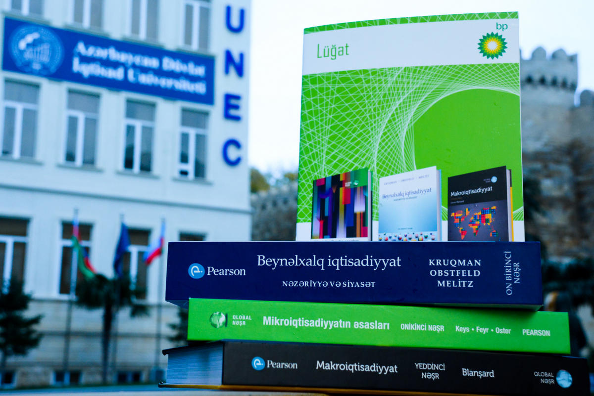 """Another contribution to teaching of economics from UNEC: """"International Economics: Theory and Politics"""" (PHOTO)"""