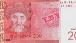 Kyrgyzstan issues modified banknotes (PHOTO) - Gallery Thumbnail