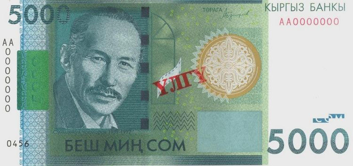 Kyrgyzstan issues modified banknotes (PHOTO)