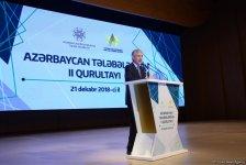 В Центре Гейдара Алиева в Баку прошел II съезд азербайджанских студентов (ФОТО) - Gallery Thumbnail