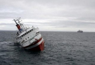 Crew of wrecked Iranian cargo ship rescued