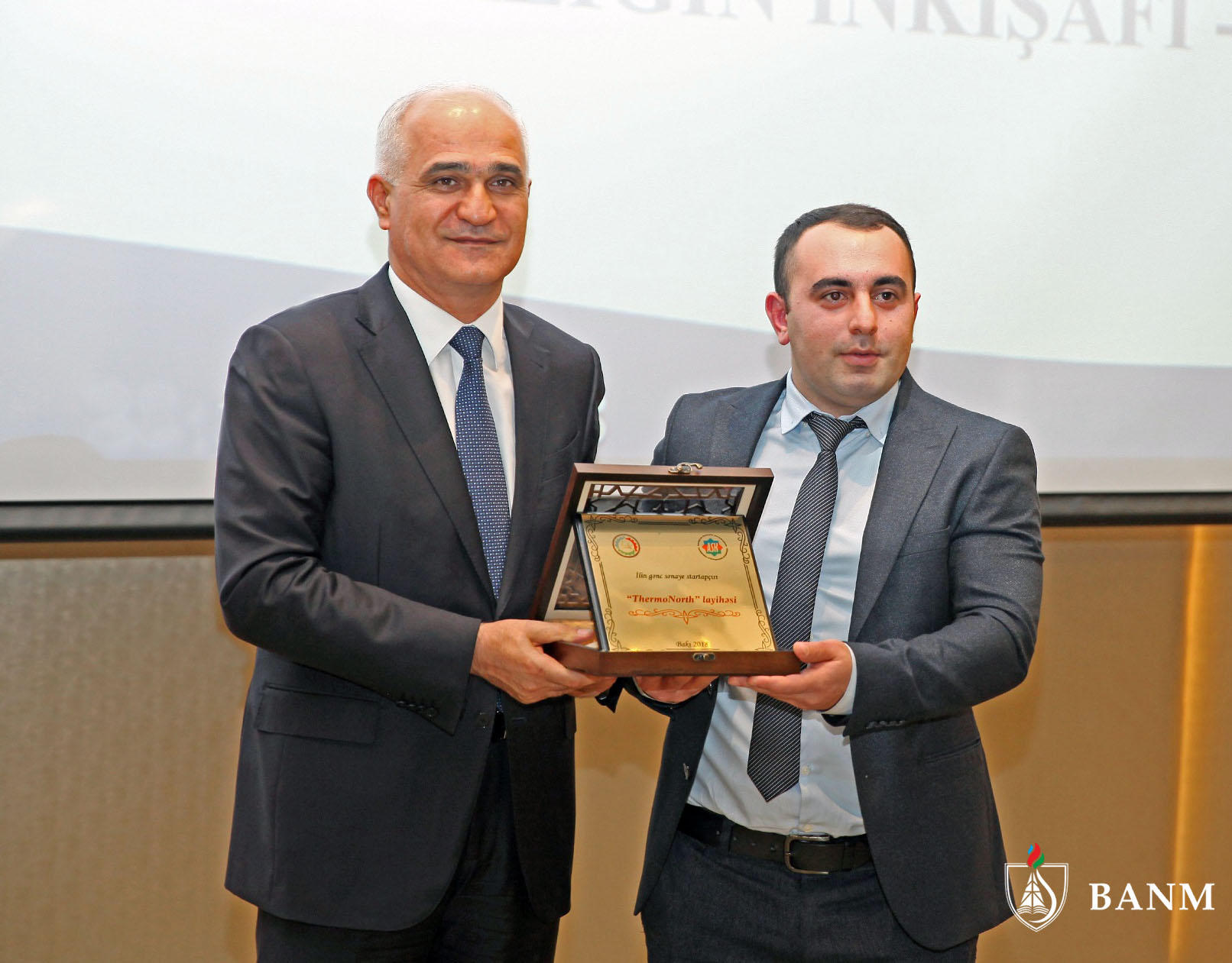 Project of students of Baku Higher Oil School recognized best youth Startup Project of the Year