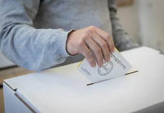 Turnout at Belarus presidential election reaches 45.33%