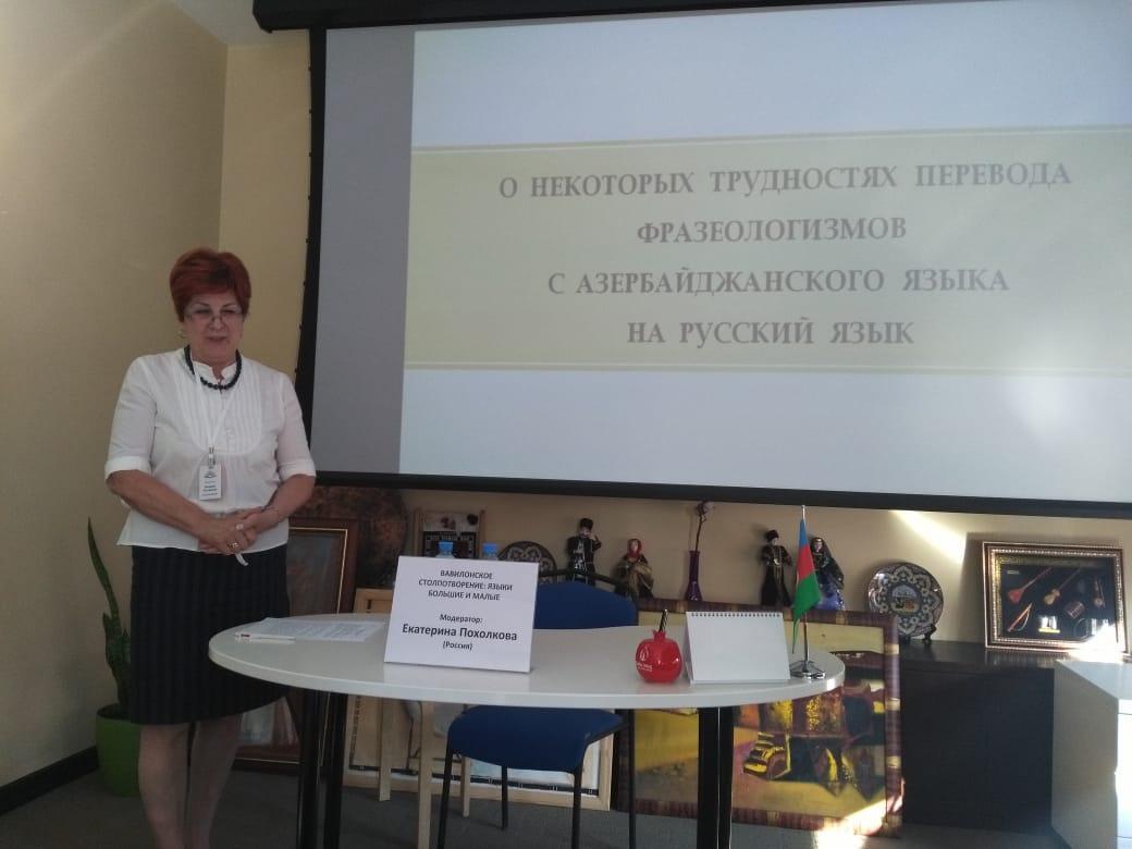 Названы самые популярные азербайджанские писатели в России (ФОТО) - Gallery Image