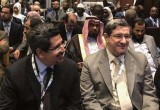 IRTI Participates in International Waqf Conference in Guniea