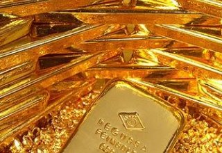 Gold coin price drops in Iran