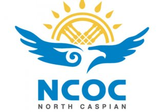 NCOC talks Marine Access Channels Project plans at Kazakh Kashagan field