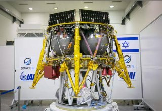 Israel's first lunar mission will conduct experiments on Moon