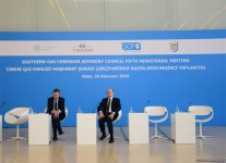 New countries may connect to Southern Gas Corridor (PHOTO) - Gallery Thumbnail