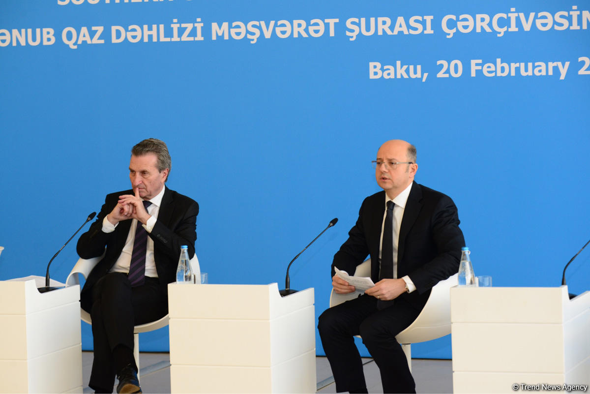 New countries may connect to Southern Gas Corridor (PHOTO) - Gallery Image