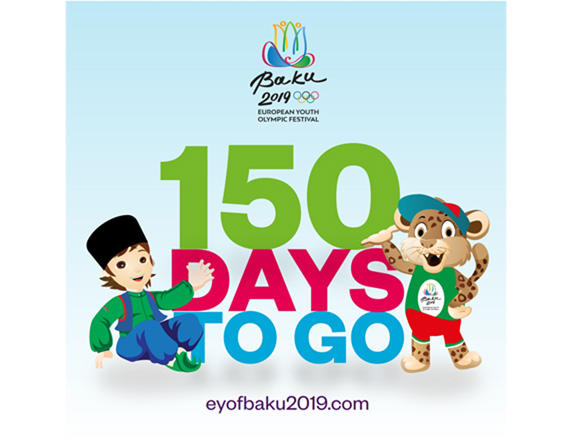"Mascots of ""Baku 2019"" Summer European Youth Olympic Festival presented in Baku - Gallery Image"