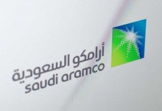 Saudi Aramco to delay July OSPs pending OPEC+ meeting