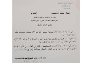 Egyptian MPs issue statement on Khojaly tragedy