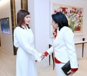 First Vice-President Mehriban Aliyeva meets President of Georgia (PHOTO) - Gallery Thumbnail
