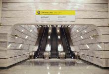 """""""Bakı Metropoliteni""""nin gələcək planları? (FOTO) - Gallery Thumbnail"""