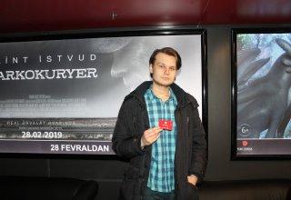 """Угадать победителей """"Оскара"""": Park Cinema объявил призеров"""