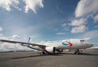 Russia's Ural Airlines brings Uzbek migrant workers back to Uzbekistan