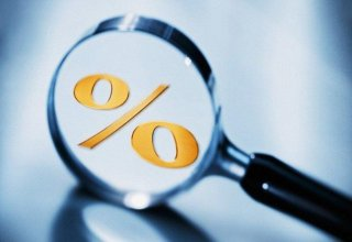 Interest rate unlikely to decrease in Azerbaijan – Unicapital company