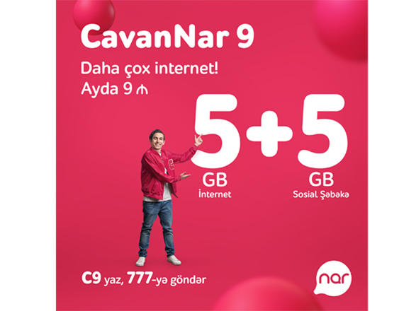 """Join renewed """"CavanNar"""" and get double internet!"""