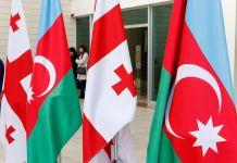 Gürcüstanda Azərbaycanlıların İnteqrasiya Mərkəzinin açılışı olub (FOTO) - Gallery Thumbnail